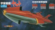 Star Blazers / Space Cruiser Yamato Models 16-20