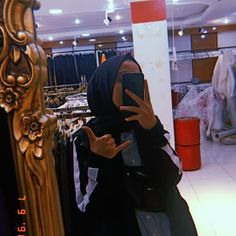 Fake Photo, Aesthetic Girl, Cat Ears, Hijab Fashion, Karma, Photo Ideas, Selfie, Photos, Vacation