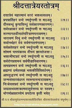 Sanskrit Quotes, Sanskrit Mantra, Vedic Mantras, Hindu Mantras, Shiva Tandav, Rudra Shiva, Shiva Linga, Krishna, Vishnu Mantra