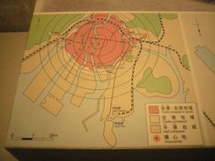 Hiroshima Peace Memorial, Memorial Museum, Memories, Memoirs, Souvenirs, Remember This