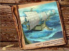 Ιστορία Γ΄, 5η Ενότητα - 3. Οι Αχαιοί φτάνουν στην Τροία by iliasili via authorSTREAM