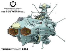 EDF Andromeda battleship (Yamato/Starblazers)