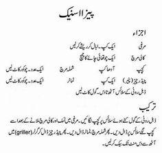 Pizza-Snack-recipe-in-urdu.jpg (560×530)