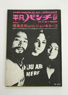 Tadanori Yokoo with John & Yoko