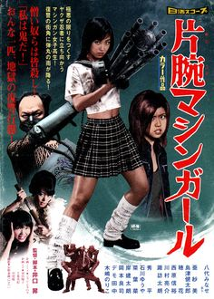 "kinks3: "" 片腕マシンガール "" I might be wrong, but I think this is one of Yoshiki Takahashi's ""unofficial"" movie posters - I know he did the official one for Machine Girl - maybe someone in the know can fill..."