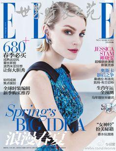 Jessica Stam - Elle Magazine Cover [China] (March 2014)