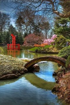 Brooklyn Botanical Gardens, New York City
