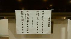 20150212 林家正蔵独演会@横浜にぎわい座 @naoyuki_66