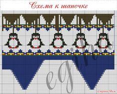 Снегири и пингвины)Шапочка и свитер с описанием.