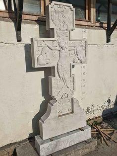 Крест с барельефом Спасителя