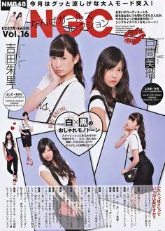 NMB48複合画像スレ68: AKB48,SKE48,NMB48,HKT48画像掲示板♪