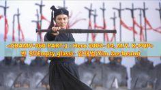 영웅:천하의 시작(Hero,이연걸) MV(뮤비) Pt.1- 빈 잔(Empty glass)/임재범(Yim Jae-beum) [CRA...