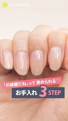 Why Hair Loss, Oil For Hair Loss, Minimalist Nails, Nail Growth Tips, Best Hair Loss Treatment, Basic Nails, Broken Nails, Simple Acrylic Nails, Brittle Nails