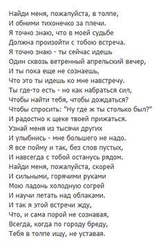 Анатолий Копьёв