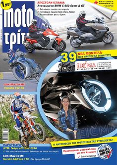 autotriti Yamaha Yzf, Bmw, Sports, Motorbikes, Hs Sports, Sport