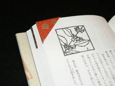 折り紙 〜三角のしおり〜 -gooブログ