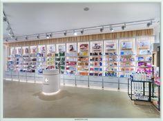 Diseño de farmacia por Marketing-Jazz. Farmacia I+