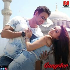 [b]Tomake Chai Lyrics[/b] From [b]Gangster[/b]. This Song Is Sung By Arijit Singh And Music Composed By Arindam Chatterjee. Starring by : Yash Dasgupta And Mimi Chakraborty. Music Labels, Chai, Singing, Lyrics, Songs, Couple Photos, Film, My Love, Couples