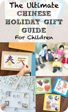The Ultimate Chinese Holiday Gift Guide for Children - Recommended cultural & educational gifts for toddlers and elementary school children Holiday Activities, Preschool Activities, Cool Gifts For Kids, Crafts For Kids, Holiday Gift Guide, Holiday Gifts, Holiday Ideas, Teaching Kids, Kids Learning