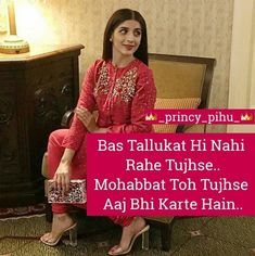 Princess Quotes, Feelings