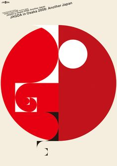 POSTER 2008 / JAGDA in Osaka 2008 / Japan Graphic Designers Association | SHINNOSKE DESIGN 真之助デザイン