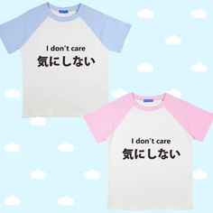 Japanese Quote I Don't Care Tee Shirt Unisex SP178817