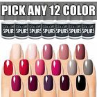 Pick any 12 color Longlasting Soak Off UV LED Gel Nail Polish 7ml