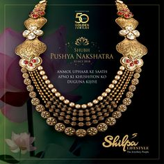 Make It More Auspicious with The Spellbinding Jewellery. Get Special Discount till Share Your Golden Memories and win Gold & Silver Coins. Dubai Gold Jewelry, Emerald Jewelry, Bengali Bridal Makeup, Jewellery Shop Design, Gold And Silver Coins, Pendant Design, Necklace Designs, Bridal Jewelry, Neck Piece