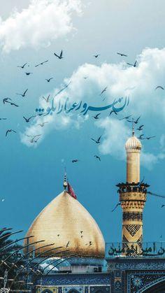 Mecca Wallpaper, Quran Wallpaper, Islamic Wallpaper, Imam Hussain Poetry, Imam Hussain Karbala, Islamic Images, Islamic Pictures, Karbala Pictures, Muharram Wallpaper