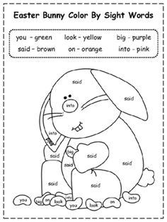 Easter Color By Sight Words from Klever Kiddos on TeachersNotebook.com - (9 pages)