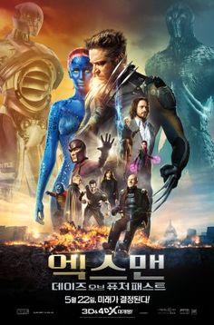 [엑스맨: 데이즈 오브 퓨처 패스트][X-Men: Days of Future Past]