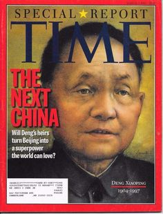TIME MAGAZINE ~ MARCH 3 1997 3/3/97 THE NEXT CHINA Deng Xiaoping BEIJING Special