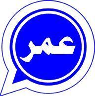 تحميل تحديث واتساب ابو عمر باذيب الازرق جديد 2021 Ob3whatsapp تنزيل ضد الحظر اخر اصدار Omar App Logo Messaging App