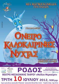 Events details for Midsummer Night's Dream in Rhodes - Play for children on 10 Jul 2012 - Midsummer Nights Dream, Me Tv, Domestic Violence, Rhodes, Politics, Events, Play, Children, Young Children