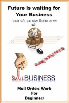 . Just read this and see how easy it is to make money business. I am sure you can easily Earn Rs.20000 to 25000 per month.