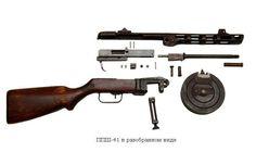 USSR sub machine gun of WW2 - PPSh-41/ппш-41