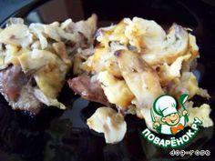 Мясо «по-скифски» - кулинарный рецепт