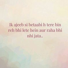 Miss u 😭😭😭😭 Ik ajeeb sì he Tere bin Reh bhi hein Aur raha nhi jata Shyari Quotes, Desi Quotes, True Quotes, Love Quotes Poetry, Hindi Words, Gulzar Quotes, Zindagi Quotes, Heartfelt Quotes, Heartbroken Quotes