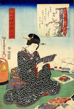 二じゅう四好今様美人 着物好 歌川豊国(三代)画 文久3年(1863)刊