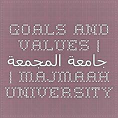 Goals and Values | جامعة المجمعة | Majmaah University