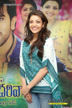 Kajal Aggarwal Photo Gallery: Tamil Actress Kajal Aggarwal's Latest Pictures and Photos - Galatta