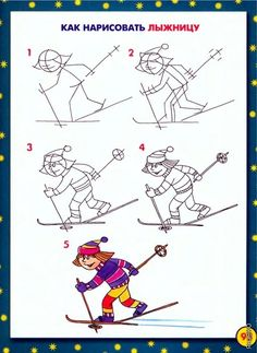 how to draw an easy skier