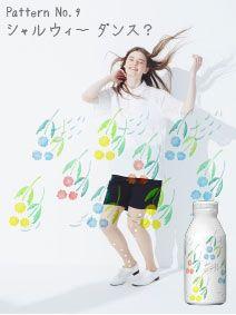 「No.9 シャルウィーダンス?」デザインの写真