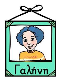 Primary School Teacher, Special Education Teacher, Ministry Of Education, School Themes, Activities, Blog