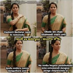 Adult Dirty Jokes, Funny Adult Memes, Funny Memes Images, Funny Jokes For Adults, Indian Actress Images, South Indian Actress Hot, Indian Girls Images, Most Beautiful Indian Actress, Brother Sister Photography