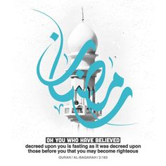 The Dispatchers of Allah : Photo