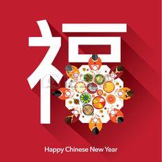 Chinese New Year Reunion Dinner Vector Design Lizenzfreie Bilder