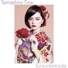 . New issue Have u got it? #furisodemode book 2017年成人式版発刊です◯ #成人式 #はたち #ふりそで #振袖 #kimono #着物 #たまぴよ #玉城ティナ #vivi #やぎたま #tina #ふりそでMODE