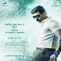 #Kuttram23 Audio & Trailer From September 1st Download Link Bookmark Please!!! - http://starmusiq.cc/kuttram-23-tamil-mp3-songs-download
