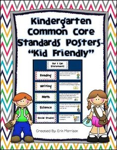 """Kindergarten Common Core Standards Posters- """"Kid Friendly"""". One side of each card is written in kid friendly language while the other side has the actual standard written out!"""